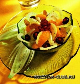 Праздничный апельсиновый салат