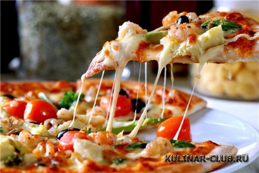 Пицца на «Ура!»